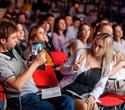 Бизнес-конференция «SmartUp Global», фото № 320