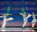 День работников лёгкой промышленности Беларуси, фото № 177