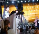 Благотворительный модный проект KIDS FASHION ZONE, фото № 15