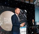 Церемония награждения премии BELARUS BEAUTY AWARDS 2019, фото № 99