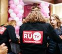 День рождения RU.TV Беларусь: «1 год в новом формате», фото № 5
