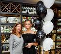 Открытие магазина «Wine & Spirits», фото № 45