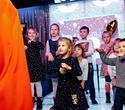 Открытие детского караоке, фото № 86