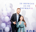 Презентация клипа Марии Ермаковой «VIATRY», фото № 181