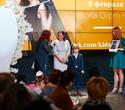 Благотворительный модный проект KIDS FASHION ZONE, фото № 250