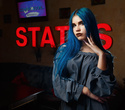 Status: Weekend, фото № 1