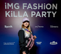 IMG Fashion KILLA PARTY, фото № 28
