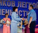 День работников лёгкой промышленности Беларуси, фото № 219