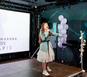 Презентация клипа Марии Ермаковой «VIATRY», фото № 77