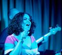 Выступление Анны Шалютиной & Yogurt band, фото № 27
