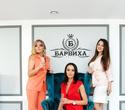 Открытие салона красоты «Барвиха», фото № 116