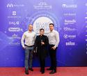 Церемония награждения премии BELARUS BEAUTY AWARDS 2019, фото № 153