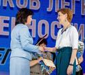 День работников лёгкой промышленности Беларуси, фото № 102
