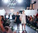 Благотворительный модный проект KIDS FASHION ZONE, фото № 203