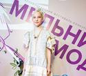 День работников лёгкой промышленности Беларуси, фото № 7