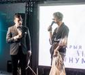 Презентация клипа Марии Ермаковой «VIATRY», фото № 43