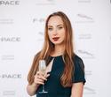 Презентация Jaguar F-Pace, фото № 40