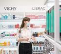 Открытие магазина Health and beauty, фото № 63