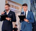 Церемония награждения премии BELARUS BEAUTY AWARDS 2019, фото № 61
