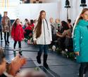 Благотворительный модный проект KIDS FASHION ZONE, фото № 112