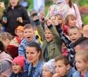 Семейный фестиваль «Букидс.Профессии», фото № 128