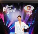 Премьера 11 сезона Brands Fashion Show, фото № 30
