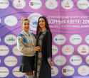 III Международный конкурс искусств «Зорныя кветкі — 2018», фото № 29