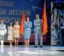 День работников лёгкой промышленности Беларуси, фото № 37