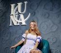 Luna saturday, фото № 54