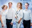 Презентация клипа Марии Ермаковой «VIATRY», фото № 2