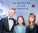 Презентация клипа Марии Ермаковой «VIATRY», фото № 146