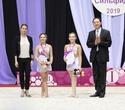 Международный турнир по эстетической групповой гимнастике «Сильфида-2019», фото № 37