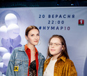 Презентация клипа Марии Ермаковой «VIATRY», фото № 137