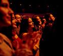 Концерт группы Therr Maitz, фото № 36