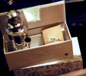 Maison de Parfums представляет: Alexandre. J, фото № 43