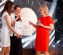 Церемония награждения премии BELARUS BEAUTY AWARDS 2019, фото № 72