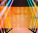 Показ PAR и O bag   Brands Fashion Show, фото № 1