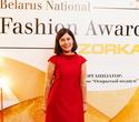 Belarus National Fashion Award by ZORKA, фото № 40