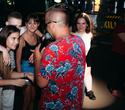 Killfish party, фото № 4