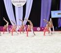 Международный турнир по эстетической групповой гимнастике «Сильфида-2019», фото № 38
