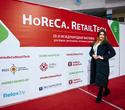 HoReCa. RetailTech 2019, фото № 6