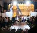 Благотворительный модный проект KIDS FASHION ZONE, фото № 67