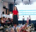 Благотворительный модный проект KIDS FASHION ZONE, фото № 226