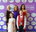 III Международный конкурс искусств «Зорныя кветкі — 2018», фото № 62