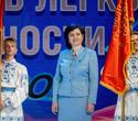 День работников лёгкой промышленности Беларуси, фото № 35