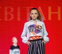 День работников лёгкой промышленности Беларуси, фото № 234