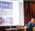 Event-forum «Бизнес и Творчество», фото № 36