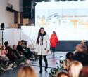 Благотворительный модный проект KIDS FASHION ZONE, фото № 99