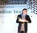 Belarus National Fashion Award by ZORKA, фото № 77