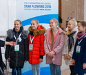 III Международный конкурс искусств «Зорныя кветкі — 2018», фото № 6